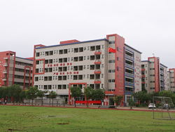 东莞市科创技工学校