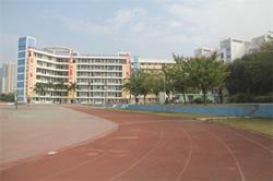 深圳市智理技工学校