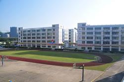 深圳市深科技工学校