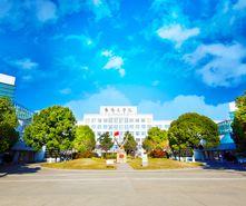 上海济光职业技术学院护理部