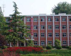 三门峡市卫生学校图片