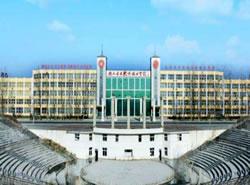 北京北大方正软件职业技术学院护理系