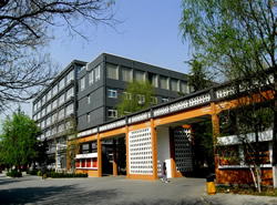 北京科技职业学院护理学院