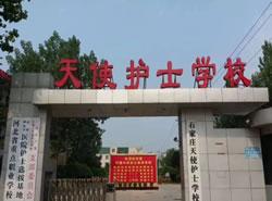 石家庄天使护士学校图片