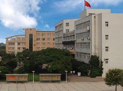 河南省医药卫生学校