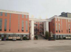 商丘工学院医学院