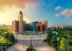 郑州工业应用技术学院医学院