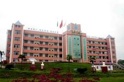 南昌健康职业技术学院