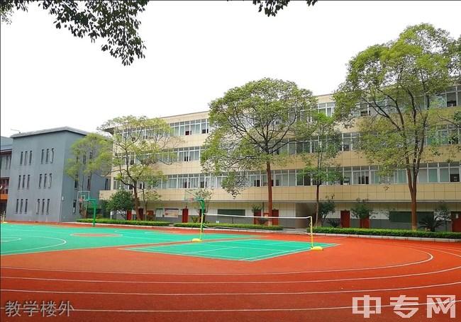 四川省人民医院护士学校教学楼外