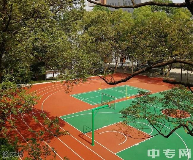 四川省人民医院护士学校篮球场