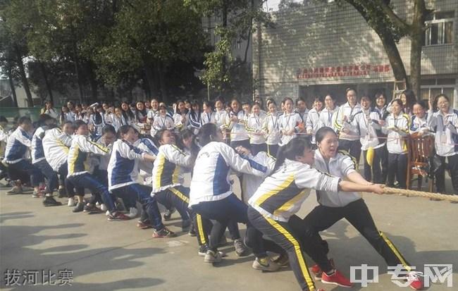 四川省人民医院护士学校拔河比赛