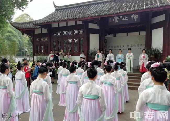 四川省人民医院护士学校成人礼