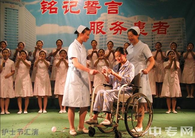 四川省人民医院护士学校护士节汇演