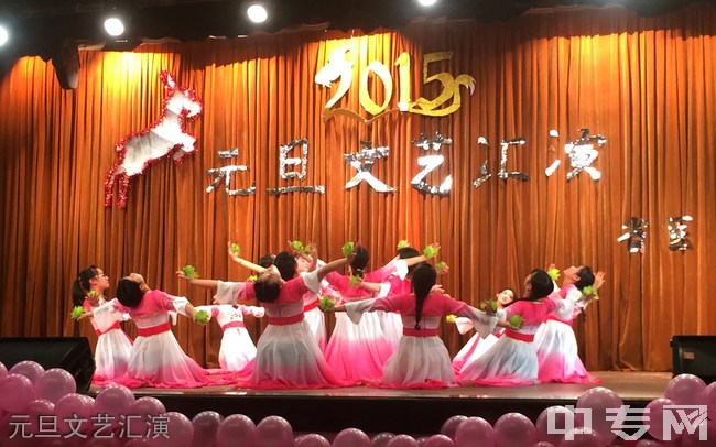 四川省人民医院护士学校元旦文艺汇演