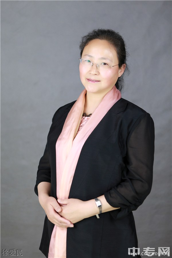 成都大学护理学院(原成都威廉希尔公司网址)教师:徐爱民