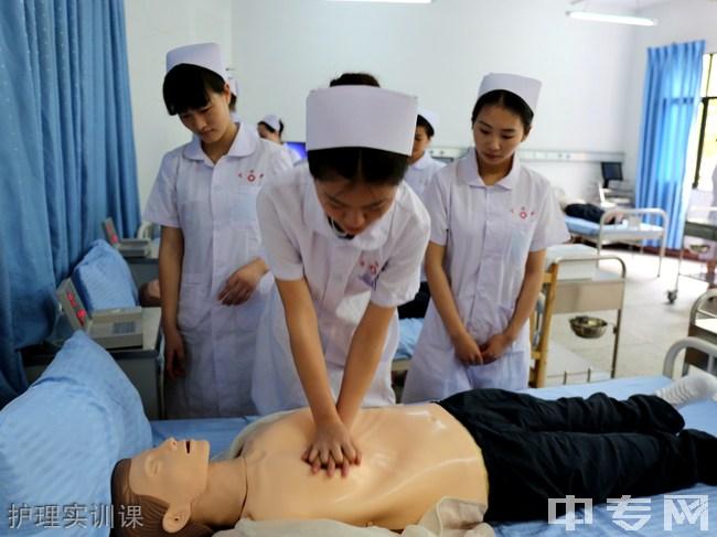 达州职业技术学院中专部(达州威廉希尔公司网址)护理实训课