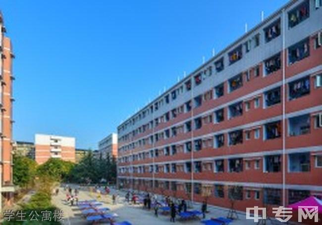 南充威廉希尔公司网址学生公寓楼