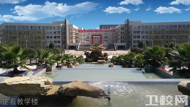 宜宾威廉希尔公司网址正看教学楼
