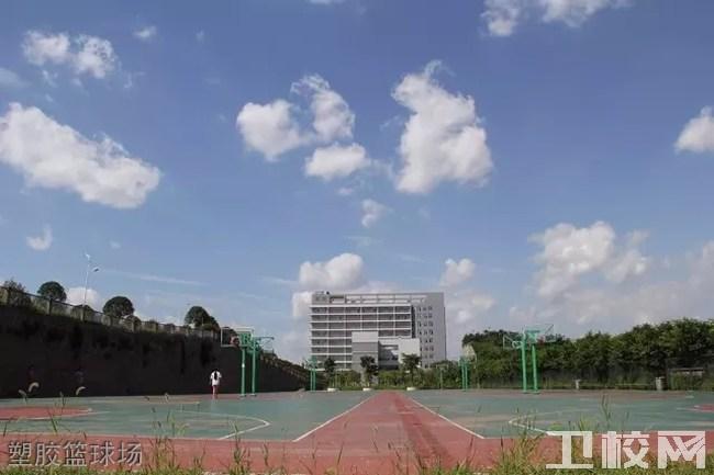 宜宾威廉希尔公司网址塑胶篮球场
