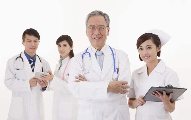 成都医学类专业招生