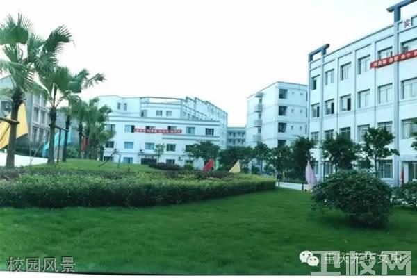 重庆光华女中(光华威廉希尔公司网址)校园风景