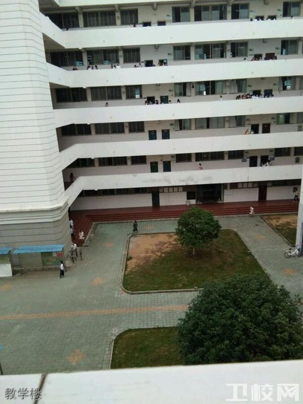 重庆市医药卫生学校(涪陵威廉希尔公司网址)教学楼