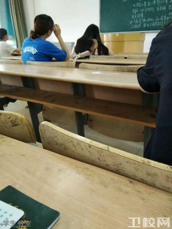 重庆市医药卫生学校(涪陵威廉希尔公司网址)学生教室