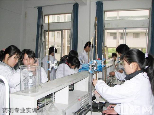重庆市医药经贸学校药剂专业实训课