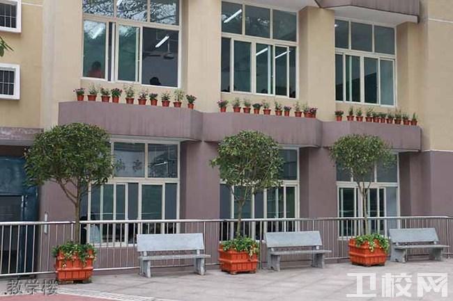 重庆市医药经贸学校教学楼