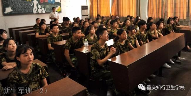 重庆知行卫生学校新生军训(2)