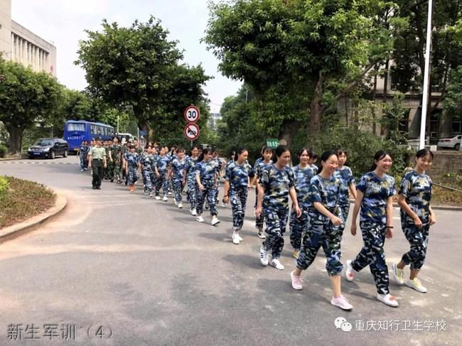 重庆知行卫生学校新生军训(4)