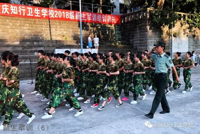 重庆知行卫生学校新生军训(6)