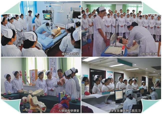 重庆知行卫生学校丰富多彩的教学活动