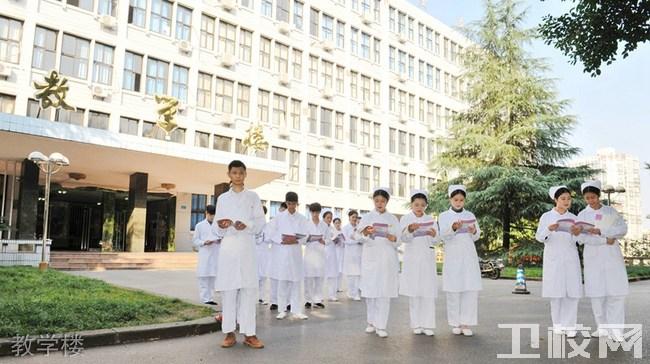 重庆知行卫生学校环境:教学楼