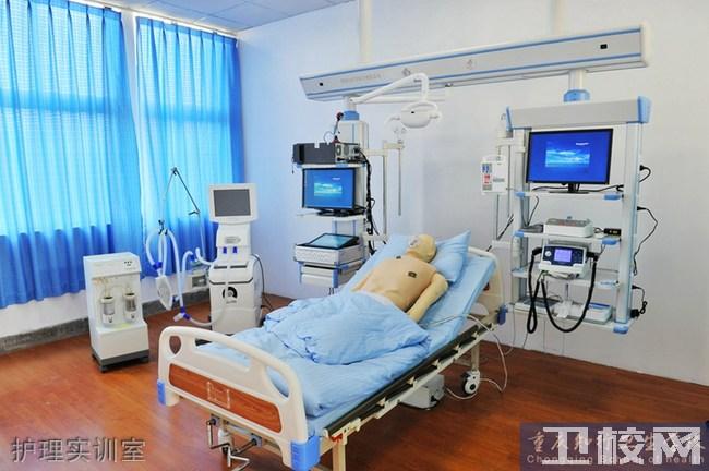 重庆知行卫生学校实训设施:护理实训室