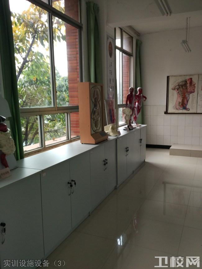 重庆知行卫生学校实训设施:实训设施设备(3)