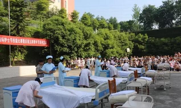 泸州市中等卫生职业学校5?12国际护士节技能比赛