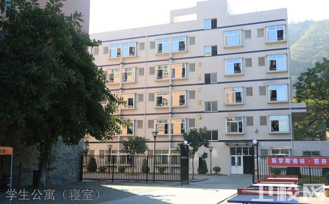 攀枝花卫生学校学生公寓(寝室)