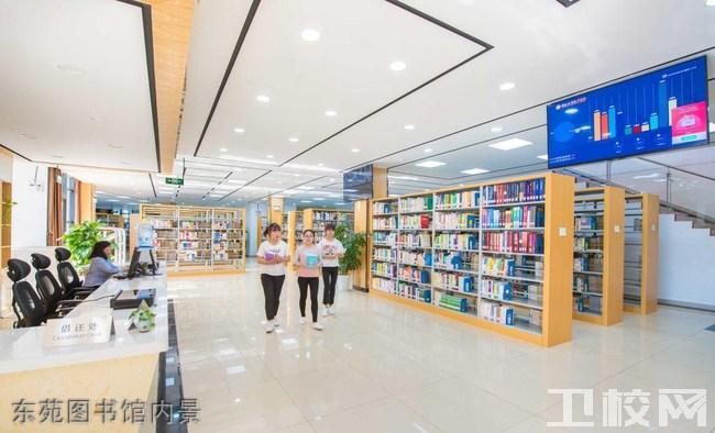 攀枝花卫生学校东苑图书馆内景