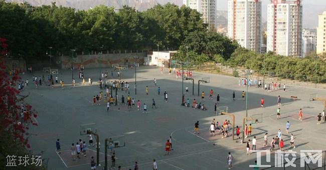 攀枝花卫生学校篮球场