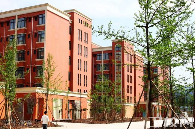 乐山市医药科技学校(成都校区)学生宿舍