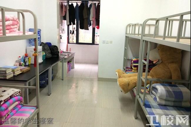 乐山市医药科技学校(成都校区)温馨的学生寝室