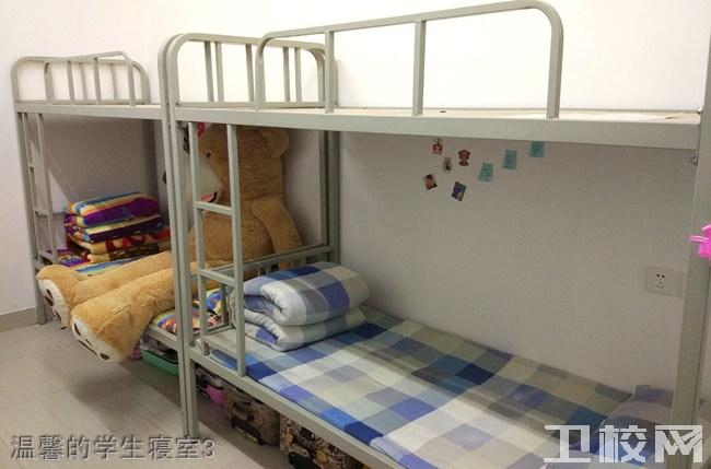 乐山市医药科技学校(成都校区)温馨的学生寝室3