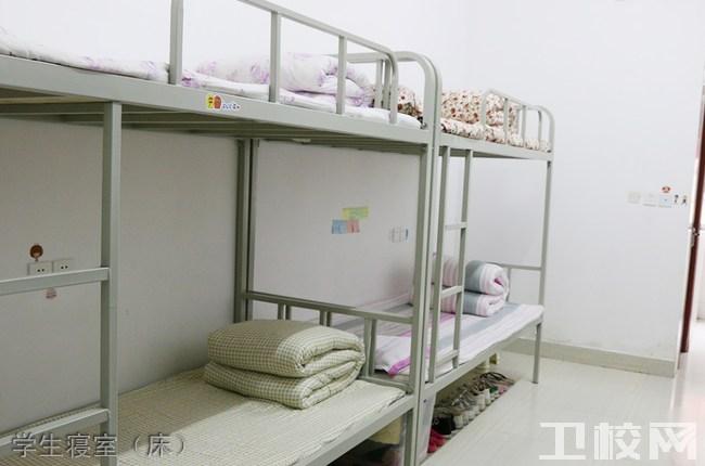 乐山市医药科技学校(成都校区)学生寝室(床)