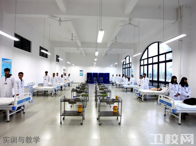 乐山市医药科技学校(成都校区)实训与教学