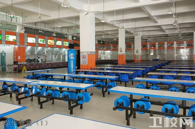 乐山市医药科技学校(成都校区)学生食堂(1)