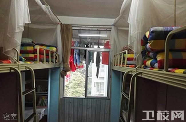 成都成医一附院护士学校(成都医学院护士学校)寝室