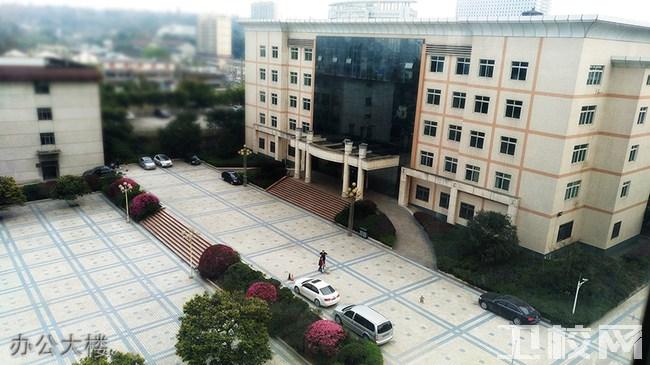 成都成医一附院护士学校(成都医学院护士学校)办公大楼