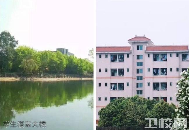 成都中医药大学附属针灸学校(四川省针灸学校)学生寝室大楼