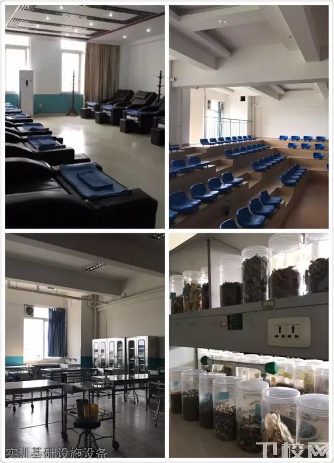 成都中医药大学附属针灸学校(四川省针灸学校)实训基础设施设备